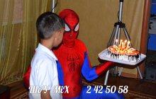 Организация праздников Человек паук