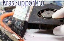 Чистка ноутбуков от пыли в Красноярске