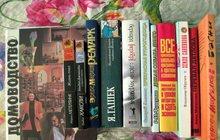 Книги продажа
