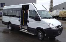 услуги автобусов от 10 до 70 мест