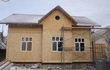 Строительство каркасного дома в Красноярске