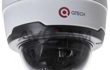 Продам видеокамеру QVC-IPC-202PT (4x)