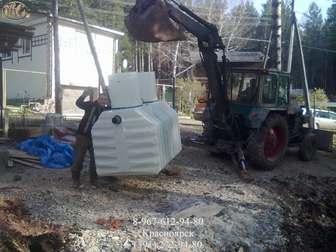 Увидеть фото Сантехника (услуги) Монтаж и ремонт трубопроводов, Очистные сооружения 21170171 в Красноярске