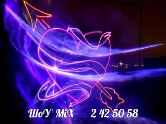 Увидеть foto Организация праздников Свадебное лазерное шоу 31518591 в Красноярске
