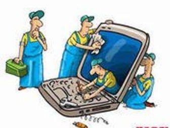 Скачать фотографию Разное Чистка ноутбука и компьютера в Красноярске 33490424 в Красноярске