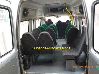 Свежее фото Разное Продам микроавтобус Maxus 33508781 в Красноярске