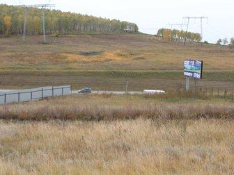 Увидеть foto Земельные участки Продам участок ОД (общественно-деловое) на первой линии федеральной трассы М53 33597742 в Красноярске