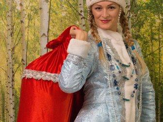 Смотреть изображение Организация праздников Дедушка Мороз и Снегурочка на дом 34056793 в Красноярске