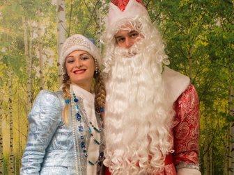 Уникальное foto Организация праздников Дедушка Мороз и Снегурочка на дом 34056793 в Красноярске