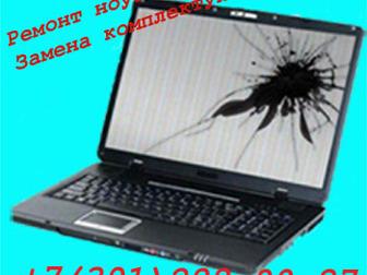 Увидеть фото Комплектующие для компьютеров, ноутбуков Скупка ноутбуков, продажа ноутбуков 37228484 в Красноярске