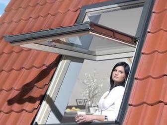 Красноярск: мансардные окна fakro цена 10900 р., объявления .