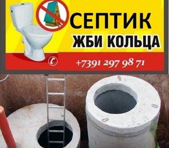 Фотография в   Септики различных объемов из Железобетона. в Красноярске 0