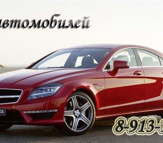 Фото в Авто Шины Автовыкуп автомобилей, мотоциклов в любом в Красноярске 555000