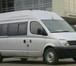 Фото в Авто Разное Продам микроавтобус Maxus, 2009г. Турбо-дизель в Красноярске 750000