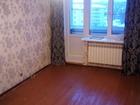 Номер объекта в базе: 29603. Продается квартира 1 комнатная