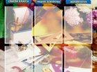 Скачать бесплатно изображение Разное стенды, информация 33444309 в Кронштадте