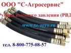 Изображение в   Гибкий воздуховод для промышленного применения в Кропоткине 138