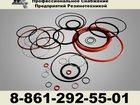 Скачать бесплатно foto  Кольцо резиновое ГОСТ 34418314 в Кропоткине