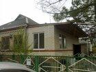 Свежее фотографию Продажа домов Дом 100 м² на участке 11 сот 32327958 в Крымске