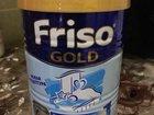 Friso Gold