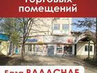 Смотреть фото Коммерческая недвижимость Сдаём места для торговых павильонов 34935107 в Владивостоке