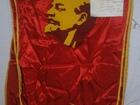 Увидеть фотографию Коллекционирование ВЫМПЕЛ СССР и ПИОНЕРСКИЕ ГАЛСТУКИ 38877989 в Кунгуре