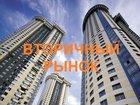 Фото в   Юридическое сопровождение сделок с недвижимостью в Москве 30000