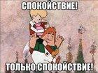 Просмотреть foto  Квартирный переезд, заказ газели, грузчики, 32770875 в Москве