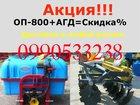 Фотография в   АГД (2, 1 2, 5н 2. 8н) сеялка СУПН (СУ -6 в Кургане 666