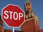 Фото в   Снятие запрета на въезд в РФ для иностранных в Екатеринбурге 0