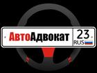 """Фотография в   Специалисты """"Черноморской коллегии адвокатов"""" в Сочи 1000"""