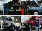 Фотография в   Наш автосервис предоставляет услуги технического в Коломне 1200