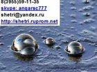 Фото в   Продаем на отопительный сезон топочные мазуты в Ангарске 0
