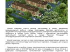 Скачать бесплатно foto Квартиры в новостройках Продаются однокомнатные, двухкомнатные квартиры, квартиры-студии в новостройках Краснодара 32961772 в Кургане