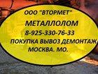 ���������� �   ���. : 8-925-330-76-33 ������� � ����� ����������� � �������� 10�000