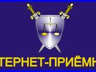 Фотография в   Все граждане Российской Федерации, иностранные в Екатеринбурге 0