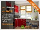 Фото в   Цены на кровельные работы зависят от типа в Казани 1000
