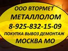 ���� �   ���. : 8-925-330-76-33   �������, ����� � � ������������� 10�000