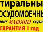 Фото в   Абсолютно аккуратно ремонт и монтаж газовых в Москве 300