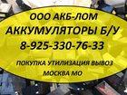 ����������� �   ���. : 8-925-330-76-33   �� ���������� ������ � ������ 35�000