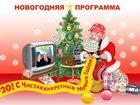 Фото в   Новогоднее предложение от проекта «ЧистАкАнкретная в Москве 49000