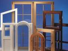 Изображение в   ОКНА ЛЮБОЙ СЛОЖНОСТИ  Производим окна, балконные в Александровск-Сахалинском 0