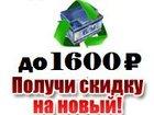 Изображение в   Покупка б/у аккумуляторов всегда выгодная в Рязани 1600