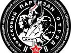 Фото в   Московская Общественная молодежная военно-патриотическая в Москве 0