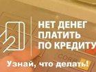Фото в   Защита прав потребителей   Решение проблемных в Санкт-Петербурге 0