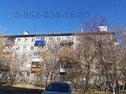 Фото в   Продажа однокомнатной квартиры в Иркутске в Иркутске 2200000