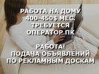 ���� �   ����������:  - ����� ����� ��������,   - � ������� 30�000