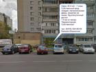 Скачать бесплатно фотографию  Офис от собственника в Лефортово - 35, 9 м2, 34083665 в Москве
