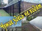 Увидеть фотографию  Защита периметра предприятия 34121226 в Твери
