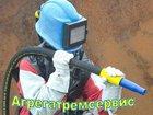 Новое изображение  Пескоструйное оборудование и запчасти к нему недорого 34238920 в Киеве